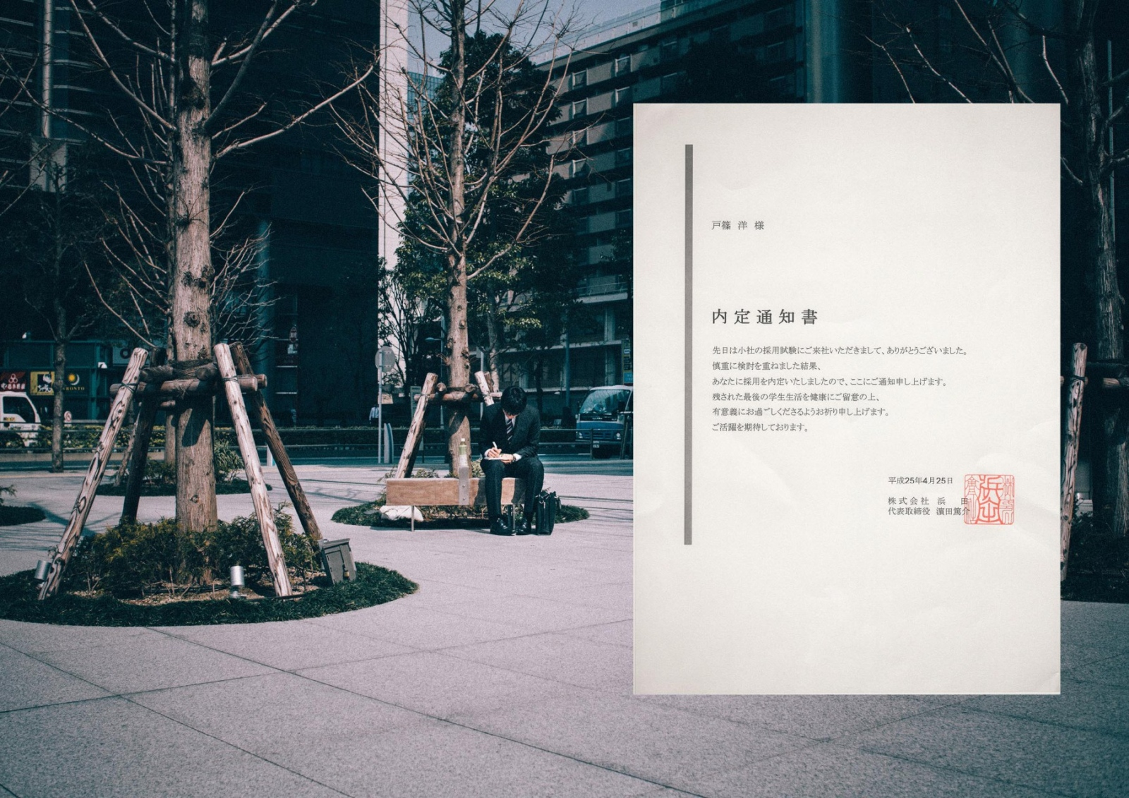 Art and Documentary Photography - Loading 11.jpg