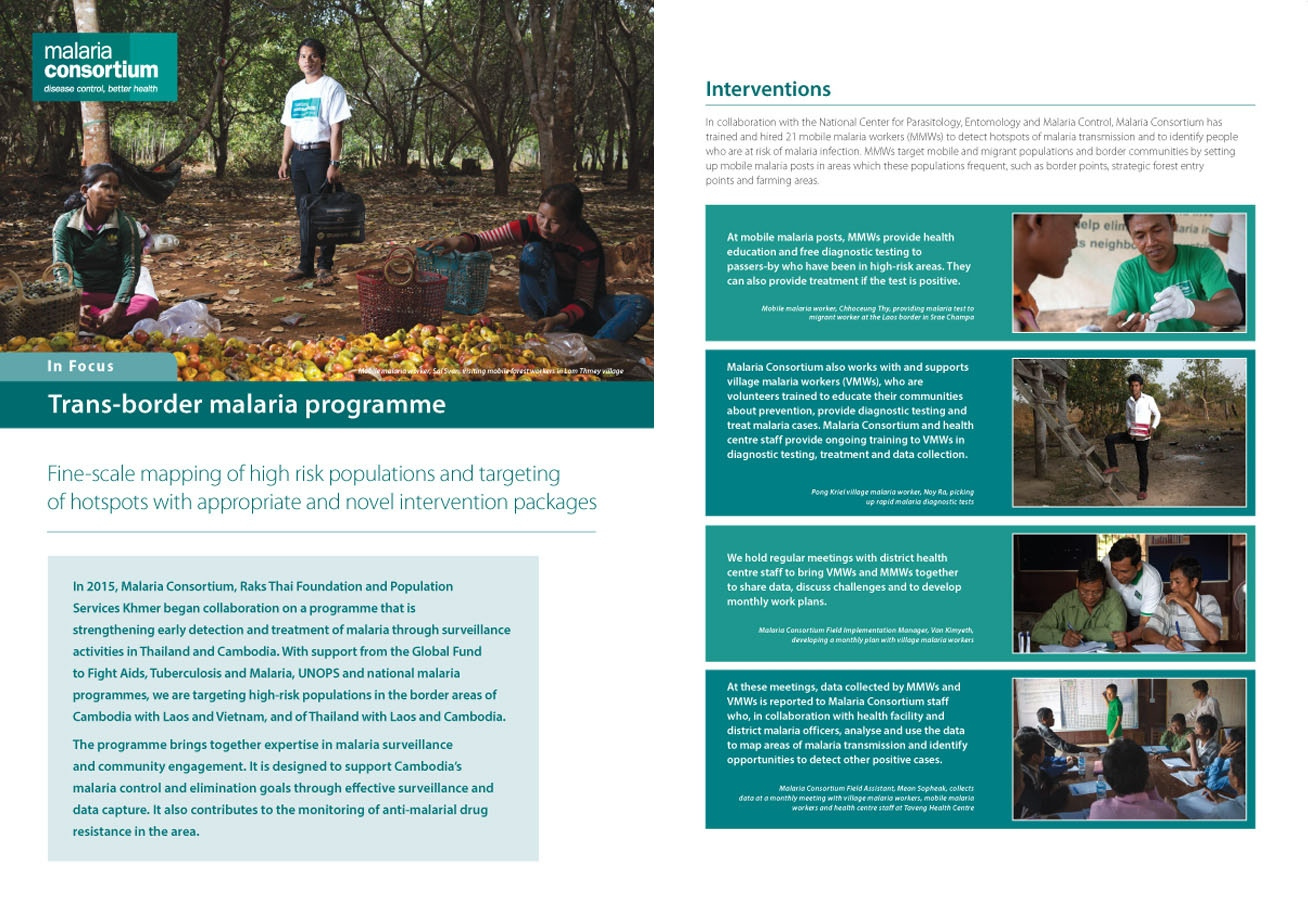 Client: Malaria Consortium - UK Published: February 2017