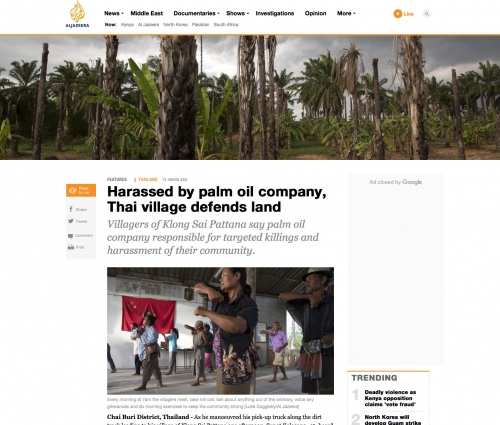Client:  Aljazeera.com   Published: August 2017