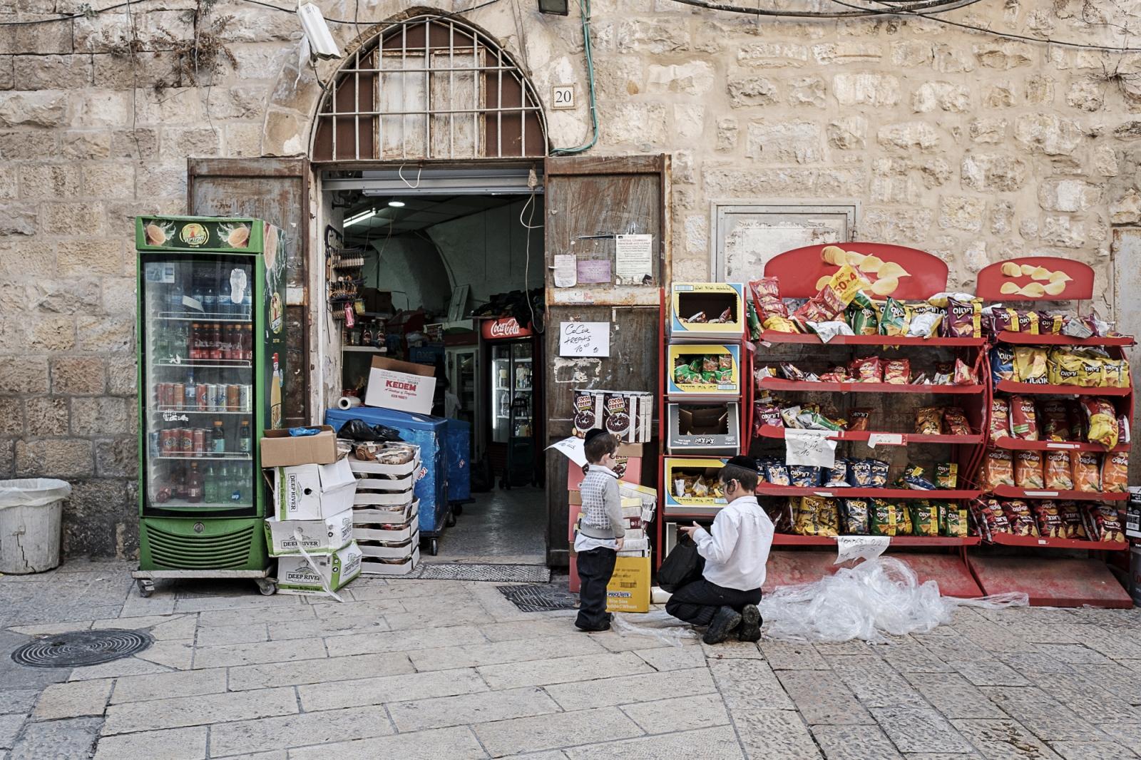 Market, Jewish Quarter