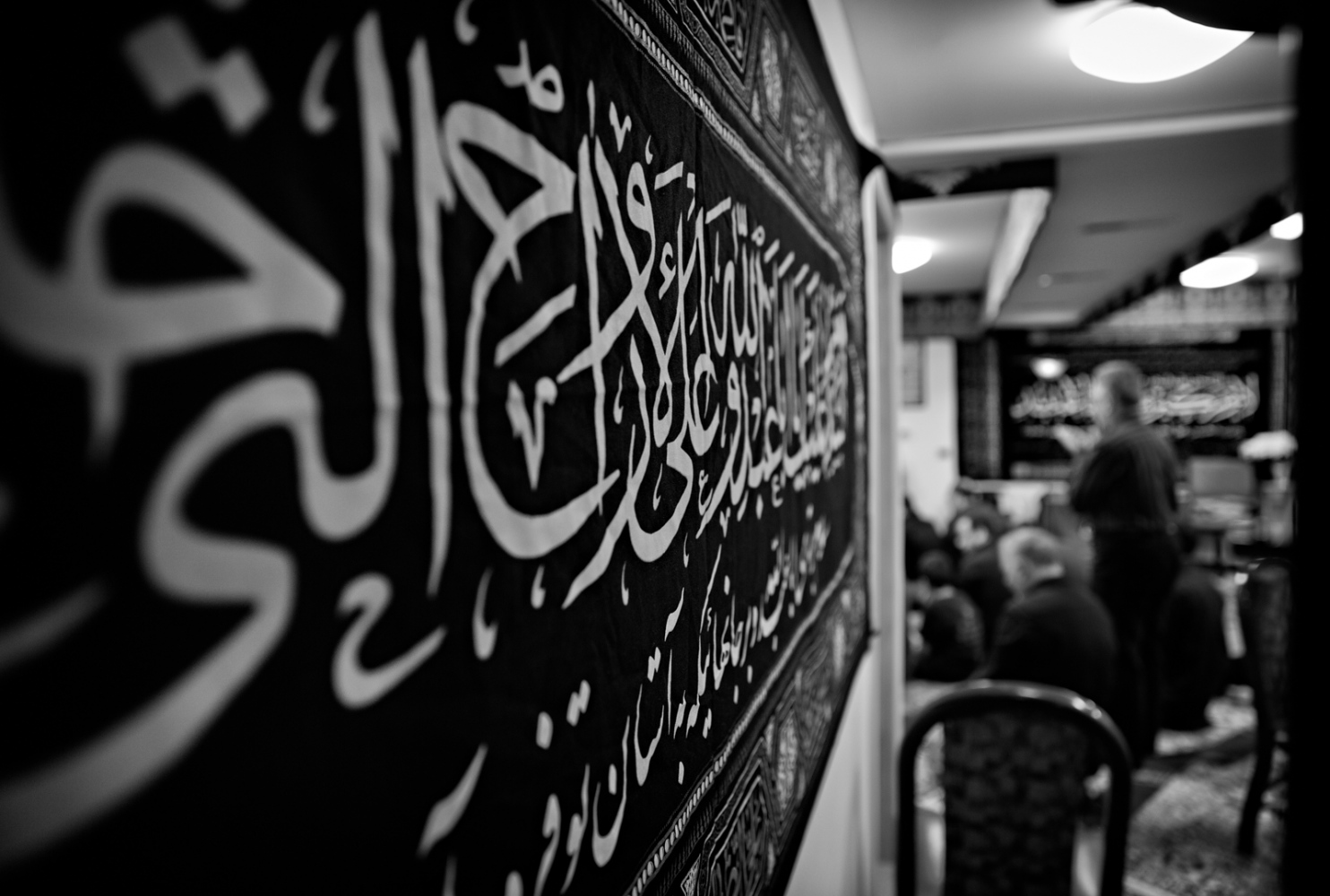 Art and Documentary Photography - Loading Islam-52-Edit.jpg