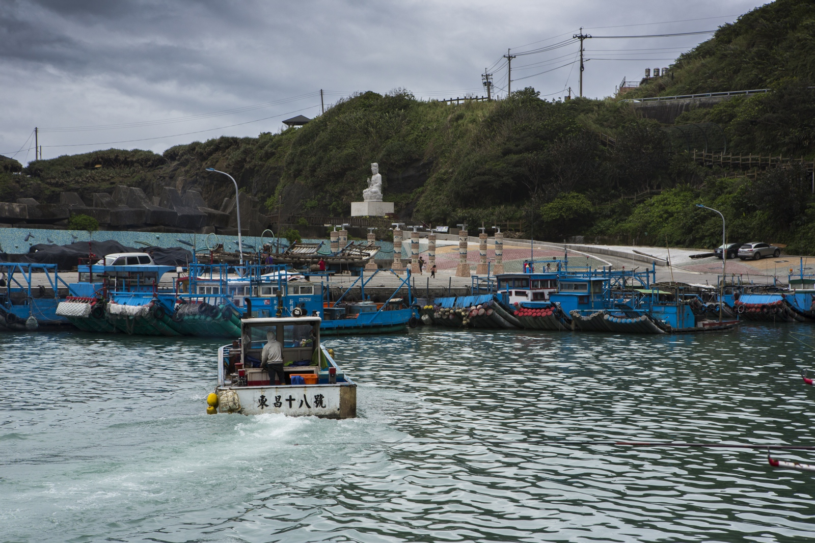 Art and Documentary Photography - Loading taiwan-8.jpg
