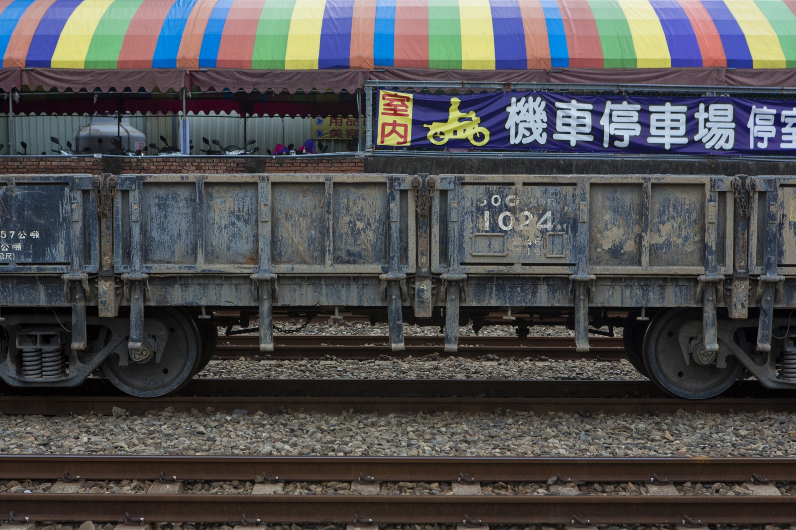 Art and Documentary Photography - Loading taiwan-18.jpg