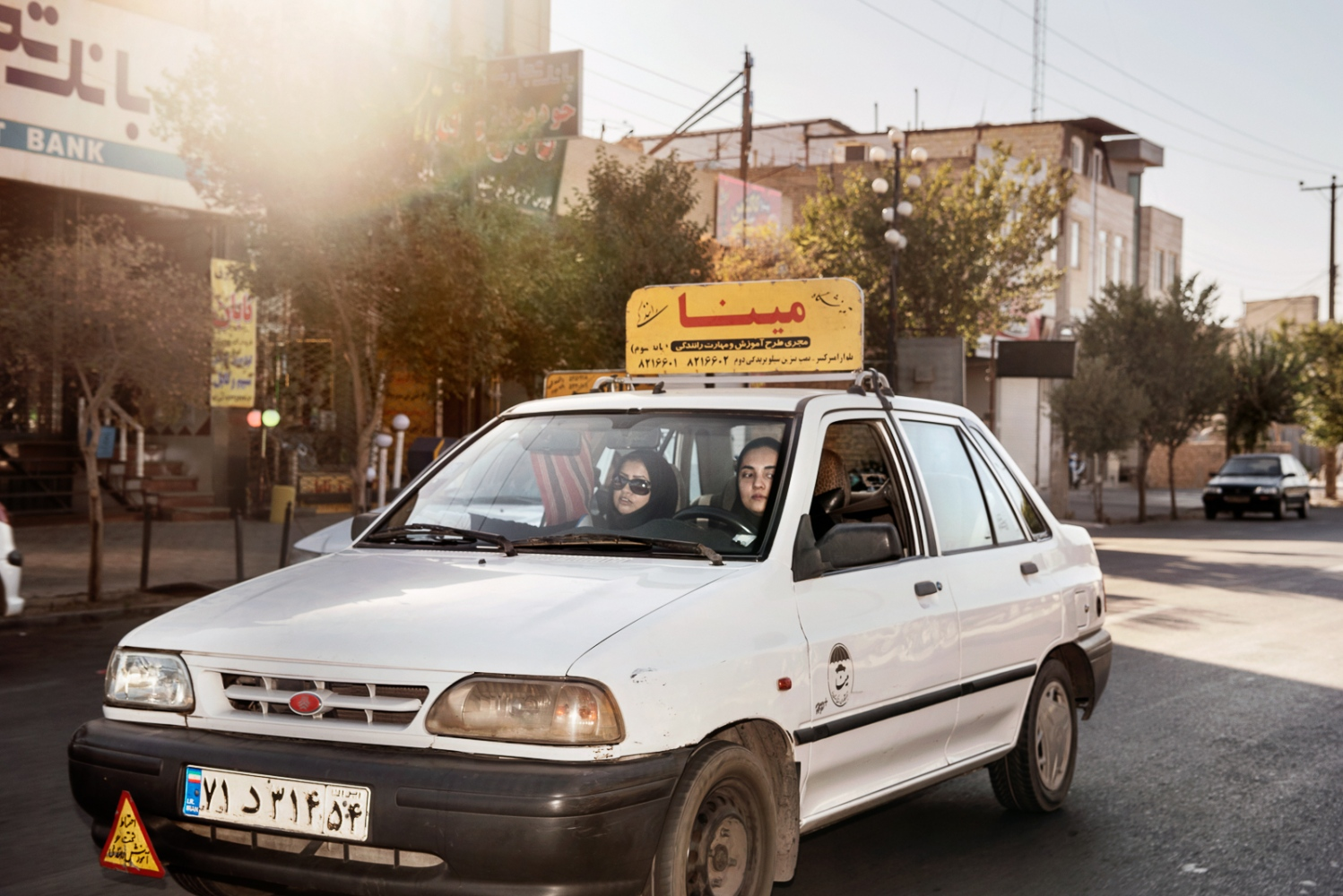 Art and Documentary Photography - Loading 40_IRAN_COMING_SOON.jpg