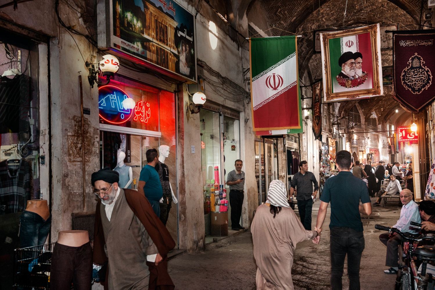 Art and Documentary Photography - Loading 50_IRAN_COMING_SOON.jpg