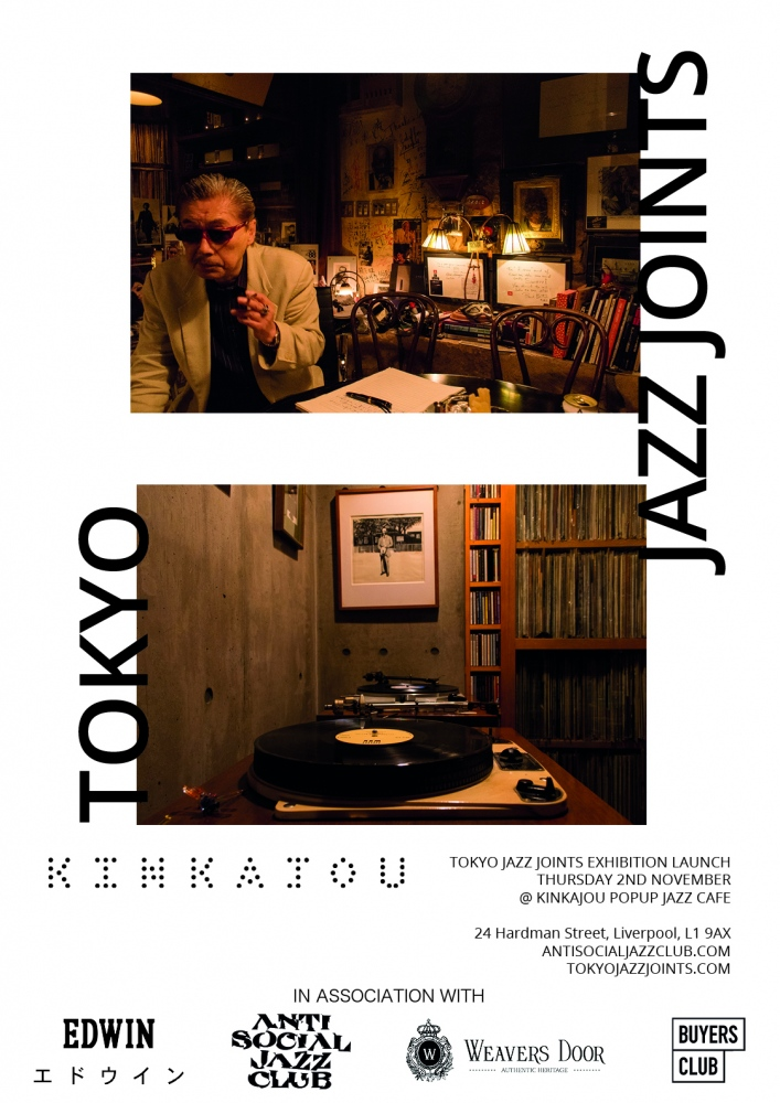 Art and Documentary Photography - Loading KINKAJOU-TOKYOJAZZ-POSTER-WEB.jpg