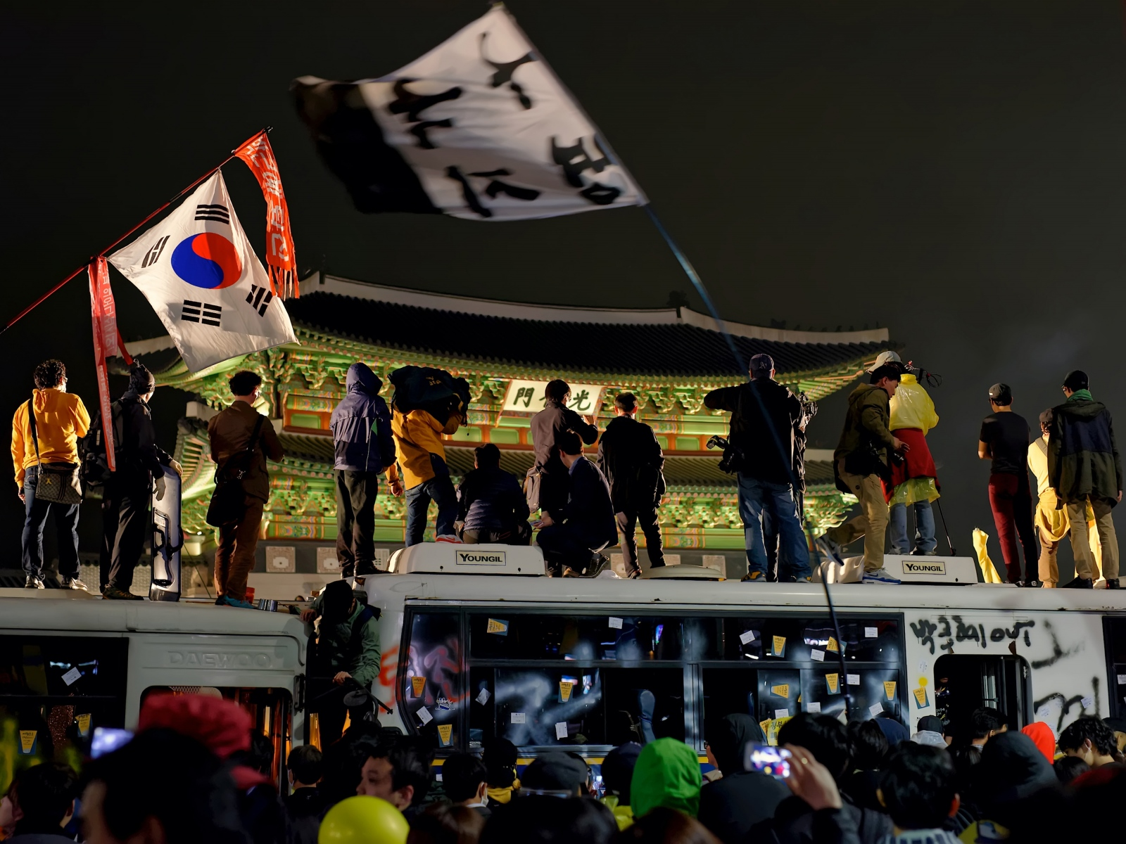 Sewol Ferry Protests.