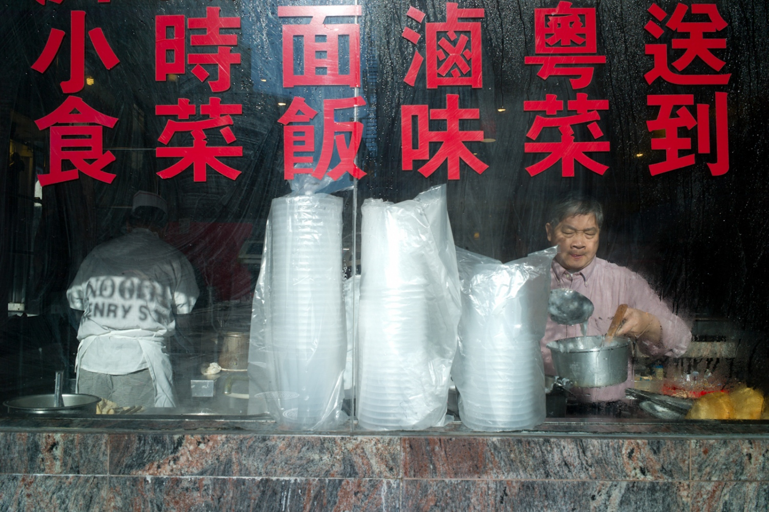 Art and Documentary Photography - Loading Chinatown_02.jpg