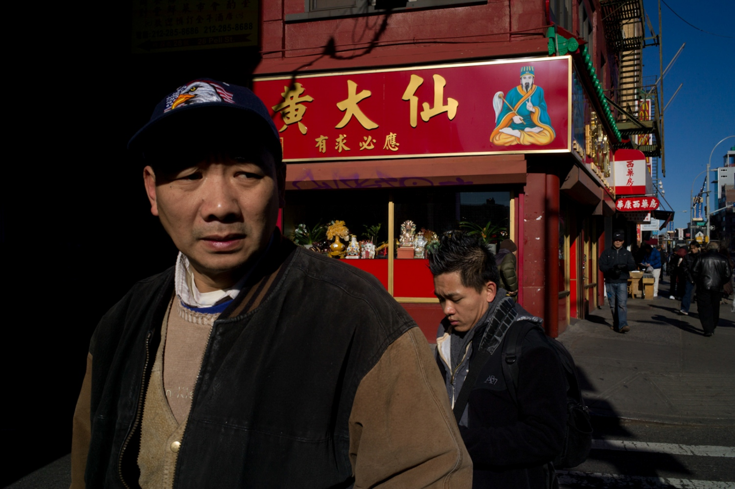 Art and Documentary Photography - Loading Chinatown_08.jpg