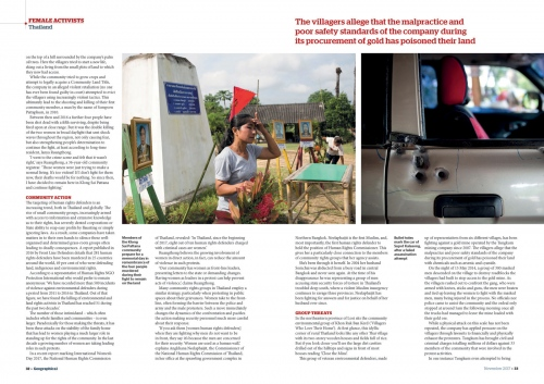 Client:  Geographical Magazine  - Magazine of the Royal Geographical Society - UK  Published: November 2017