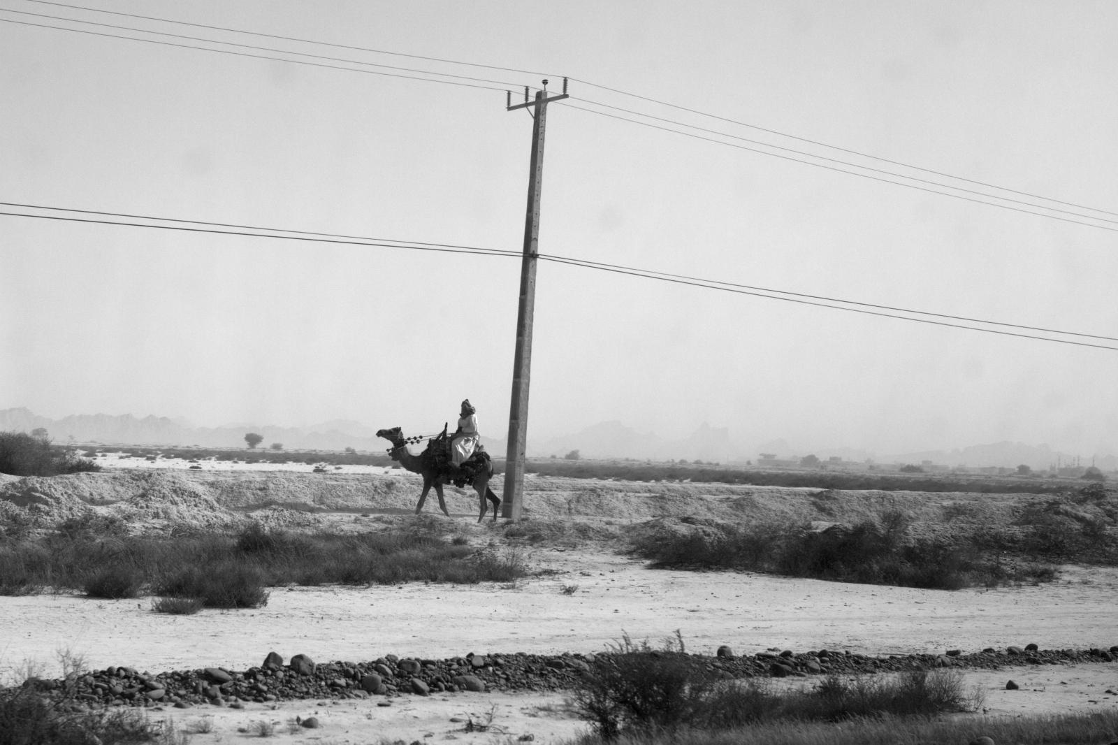 Art and Documentary Photography - Loading 86.jpg