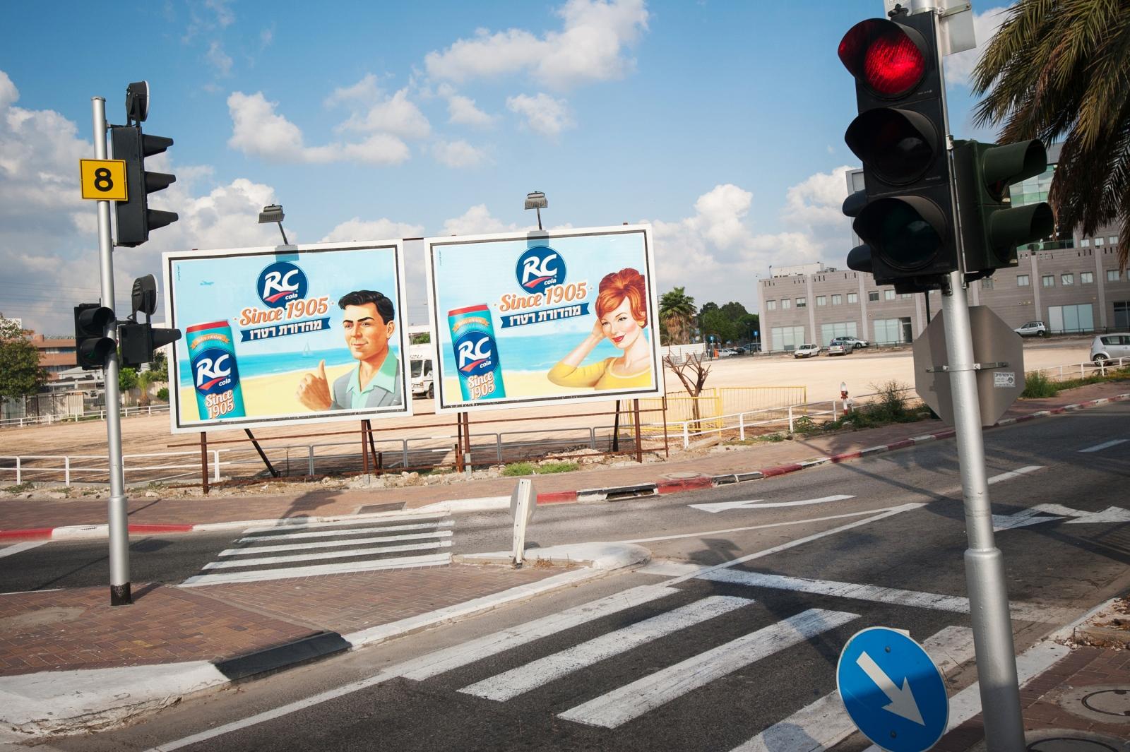 The road to Haifa.