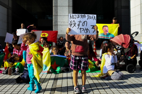 Japan, Tokyo, Warabi, 2017. A kurdish demonstration outside ONU University in Shibuya. Kurdish community counts about 1,300 ethnic Kurds who have settled in Warabi. They live in a perpetual limbo, seeking protection as refugees.