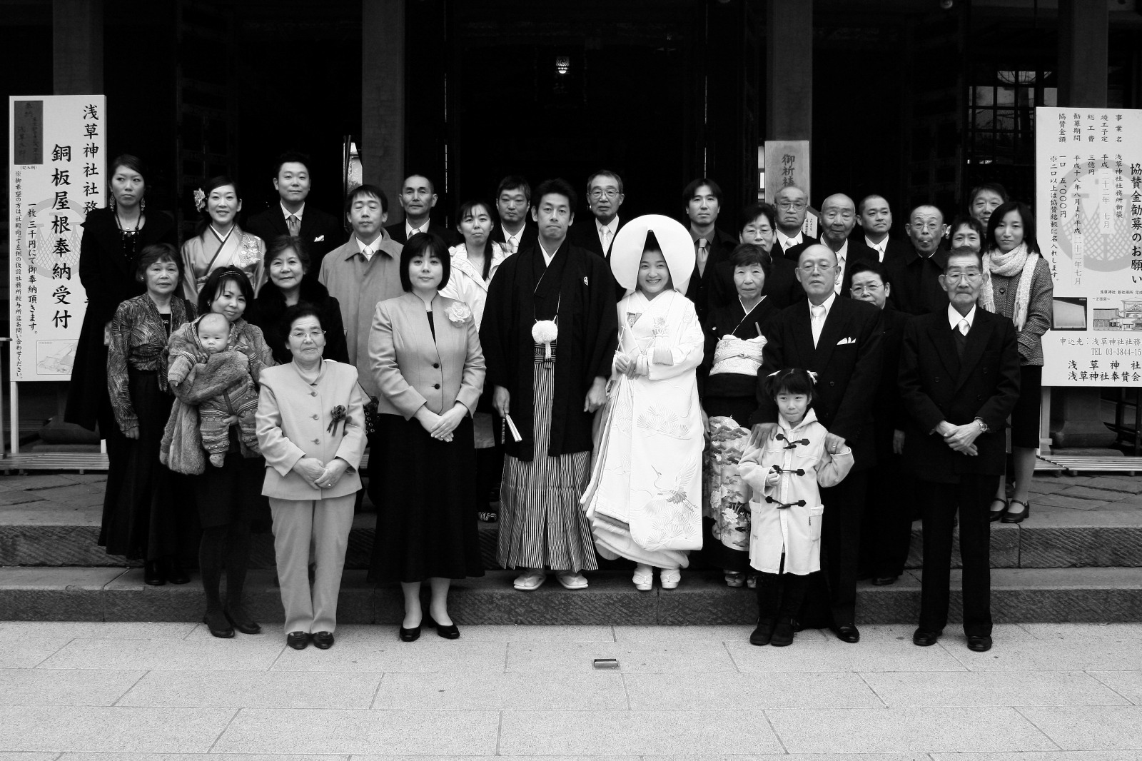 Art and Documentary Photography - Loading Shinto_Wedding18.jpg