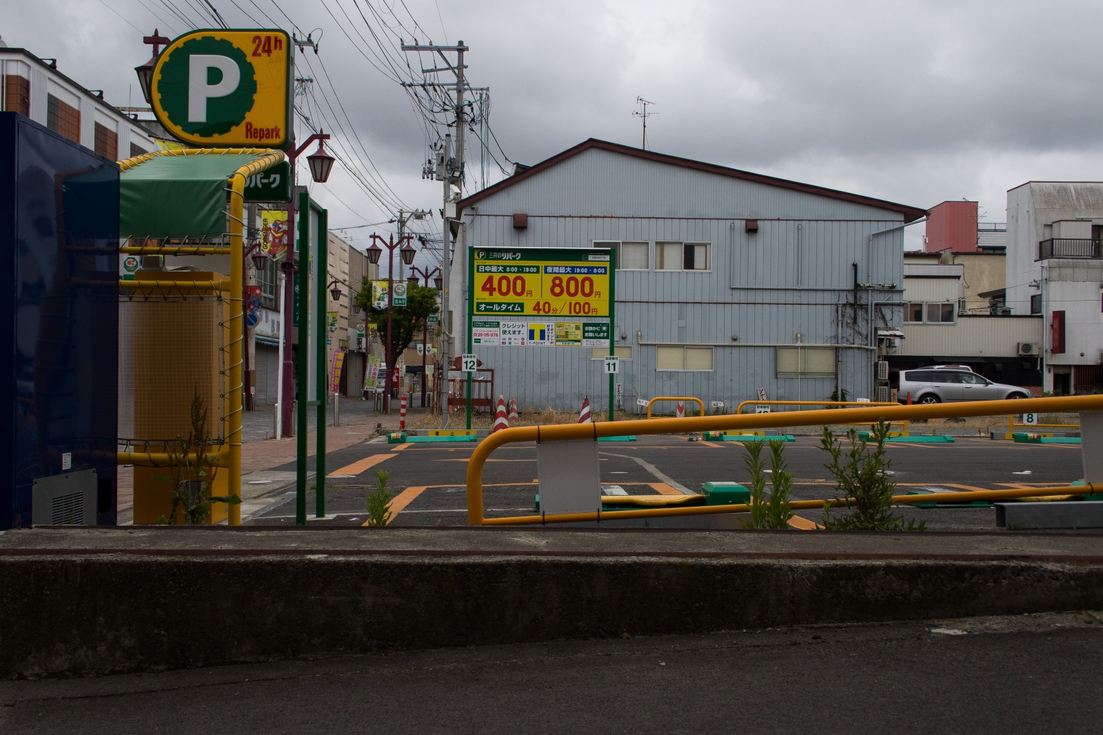 Art and Documentary Photography - Loading Ishinomaki_II.jpg