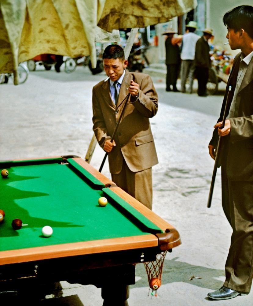 Pool, Lhasa