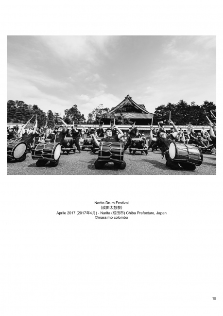 Photography image - Loading _Narita_Drum_Festival______________________-15.jpg