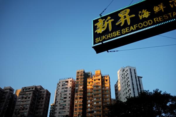 Apartment Buildings, Kowloon, Hong Kong.