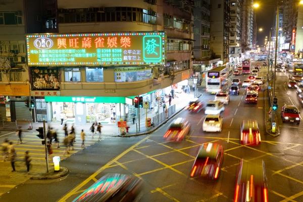 The corner of Luella Wan and Argyle at night, Kowloon, Hong Kong.