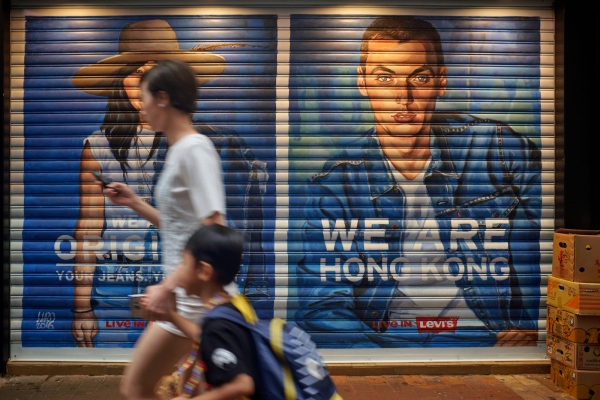 "Levi's jeans advertisement that reads ""We are Hong Kong"", Kowloon, Hong Kong."