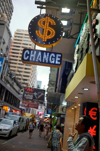 Currency exchange, Kowloon, Hong Kong.