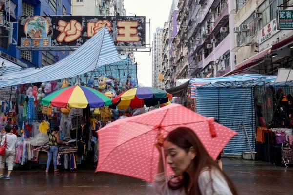 The Ladies Market, Kowloon, Hong Kong.