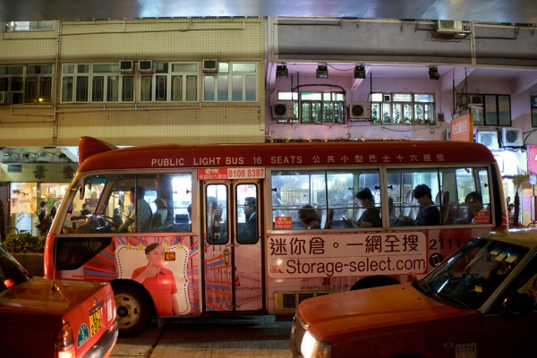 Public light bus, Sai Yee Street, Kowloon, Hong Kong.
