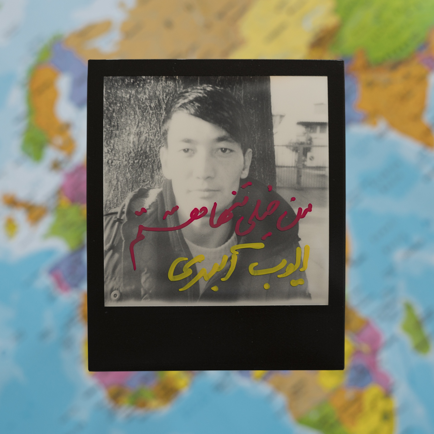 Ayoub/Afghanistan/22 years old. Ayoub wrote in Persian that he feels lonely, his family was killed by Daesh and he has traveled alone to Europe hoping to start a new life away from conflict in France.