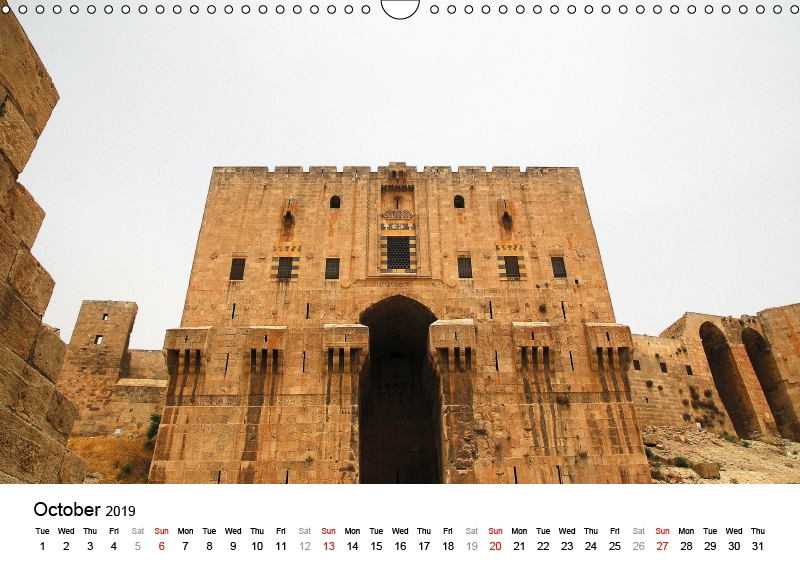 Citadel of Aleppo -  the inner gate. Probably one of the oldest and  largest castle in the world.