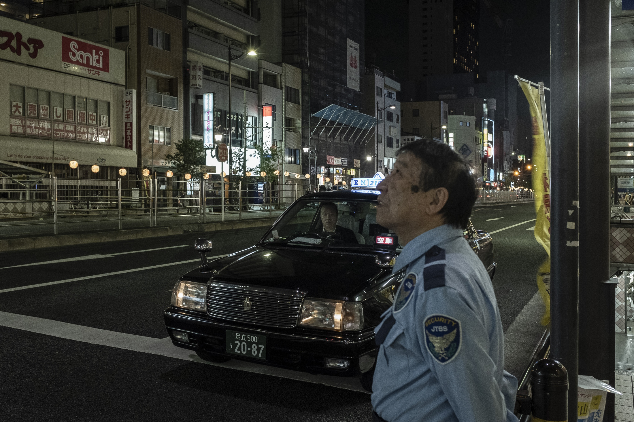 <p>Asakusa, Tokyo, Japan. May 10th, 2018....