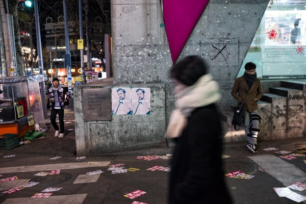 ICP Masterclass In Seoul - Photography project by ICP