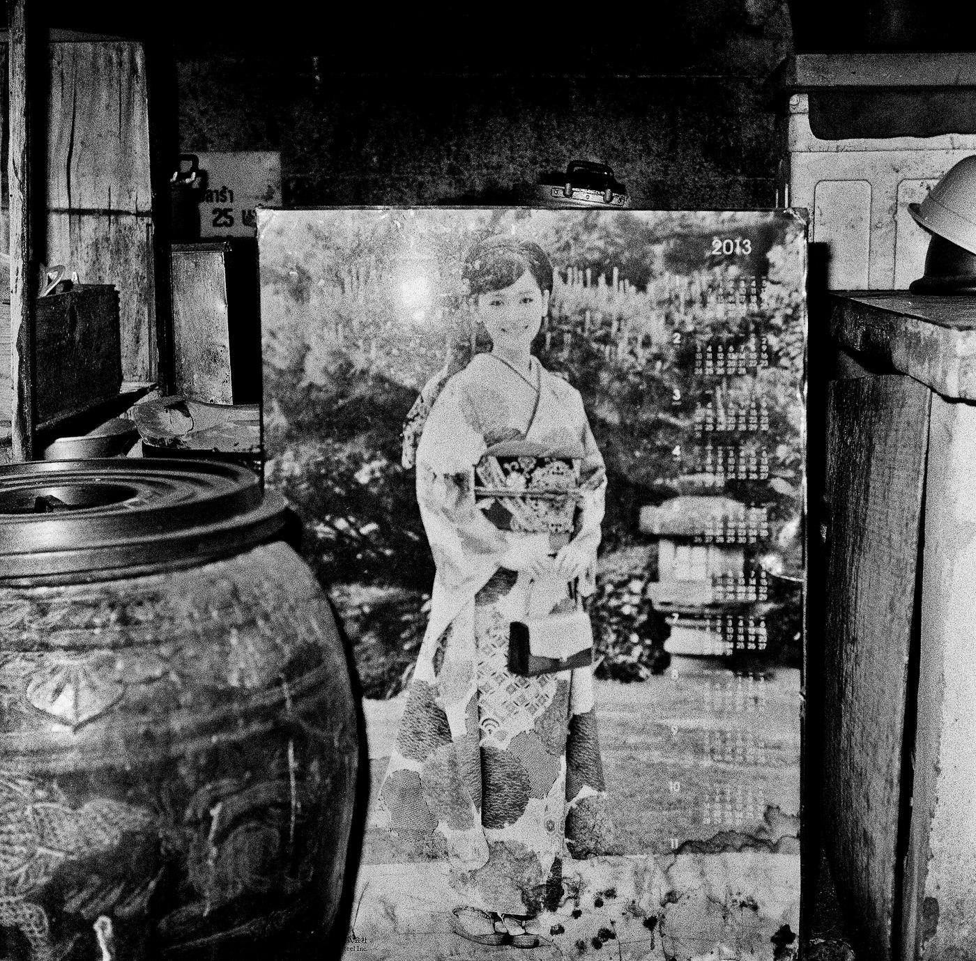 Art and Documentary Photography - Loading Diaconu_02.jpg