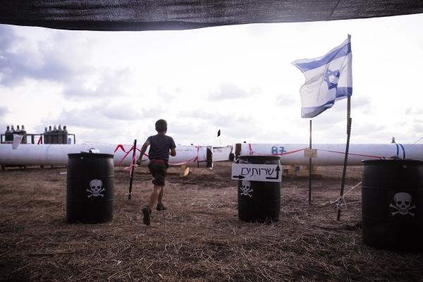Israel's Oil Rig