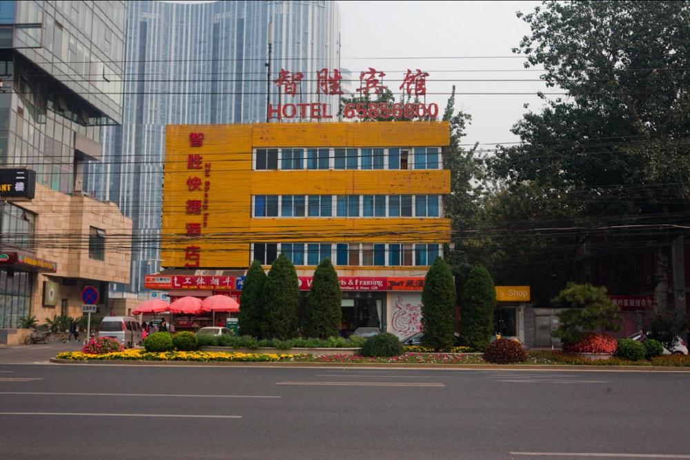 Hotel Viejo al frente y nuevos edificios a la distancia / Old hotel and new buildings at a distance. Beijing / Pekín