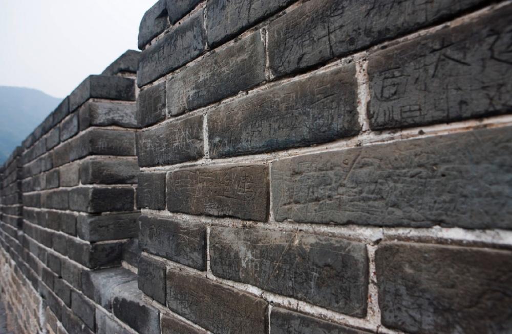La Muralla y los rastros de la presencia de una gran cantidad de visitantes /The Wall with the presence of many visitors. Beijing / Pekín