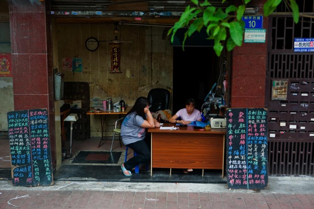Tienda local / Local shop. Guangzhou