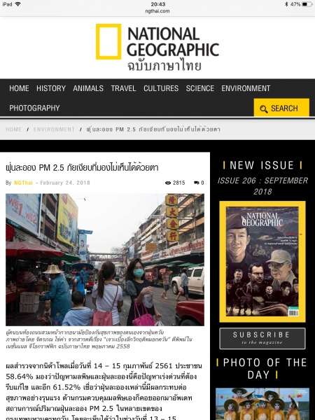 NATIONAL GEOGRAPHIC (Thai Edition)