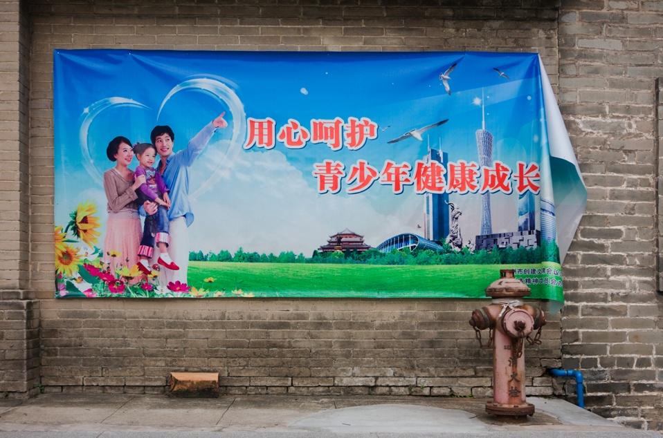 Publicidad de la ciudad de Guangzhou en donde exalta el districto empresarial y patrimonio historico. Sede de las Olimpíadas Asiáticas, la ciudad creó una nueva región en los últimos cinco años conocida como el Nuevo Pueblo de Zhujiang, que es el distrito empresarial de Guangzhou / Publicity of the city of Guangzhou exhalting the Bussiness District and the historic patrimony. Venue of the the Asian Olympics, the city built a new region in the last 5 years know as the Town of Zhujian, which is the financial district of Guangzhou. Guangzhou