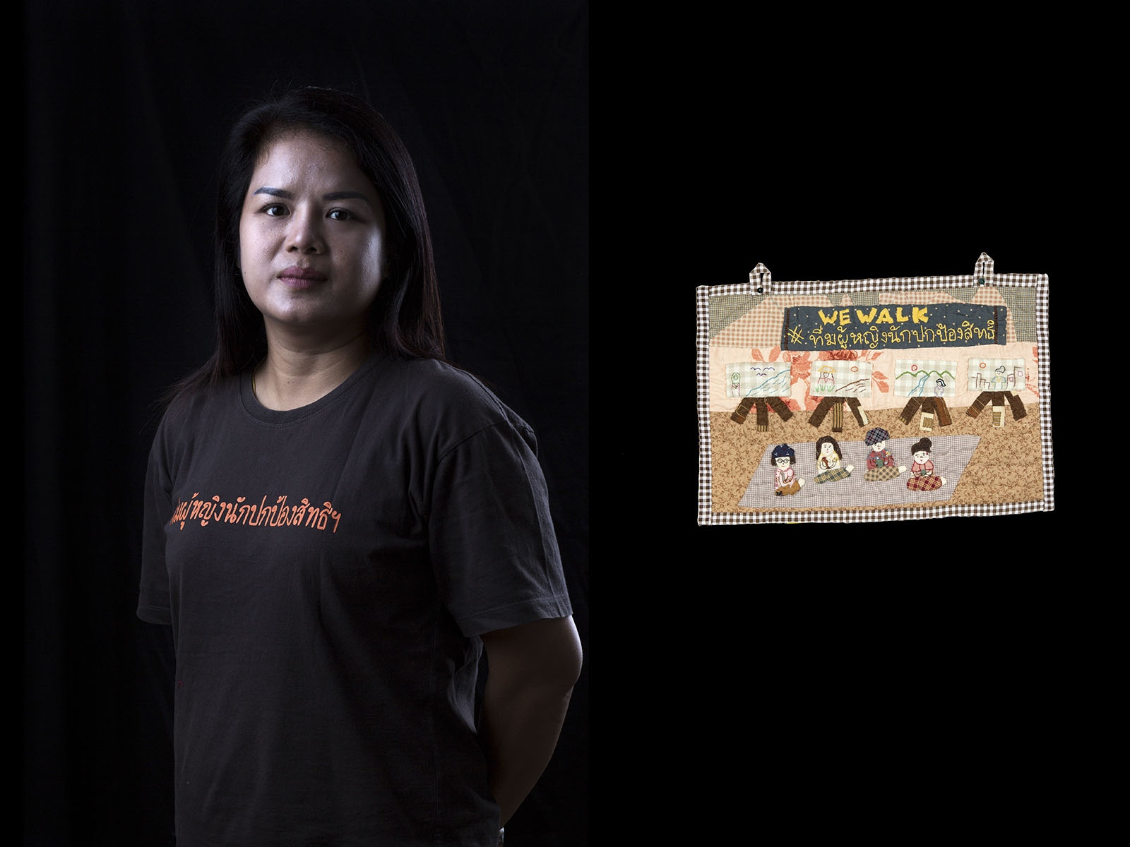 Chutima Chuenhuajai is a member of the Rak Ban Heang environmental group in Lampang Province, Thailand, who are fighting against the construction of a large open-pit coal mine.