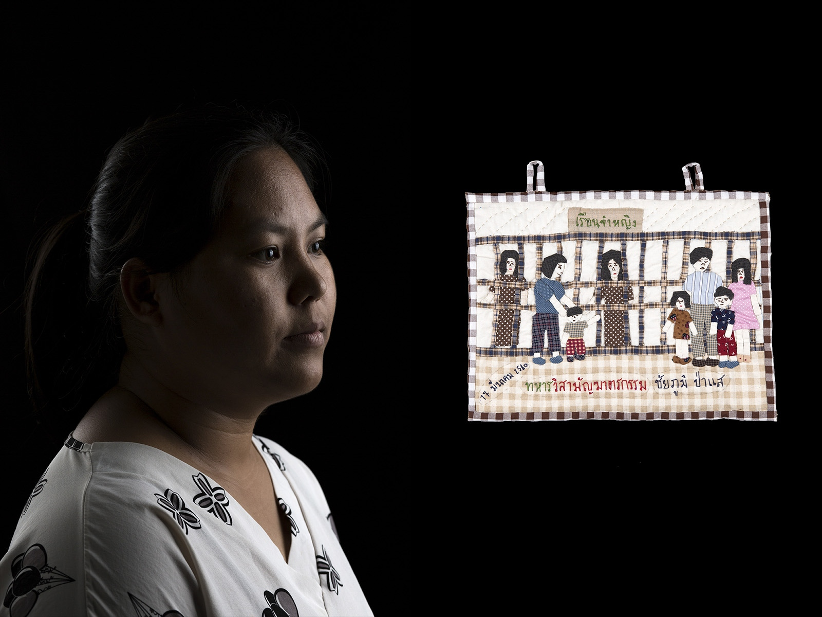 Yupin Saja is a member of the Save Lahu group and a family member of Chaiyaphum Pasae who was shot dead at an army checkpoint in the province of Chiang Mai. For the last few years she has been forced to live in a safe house with her family as her village is deemed to dangerous for them to  return to.