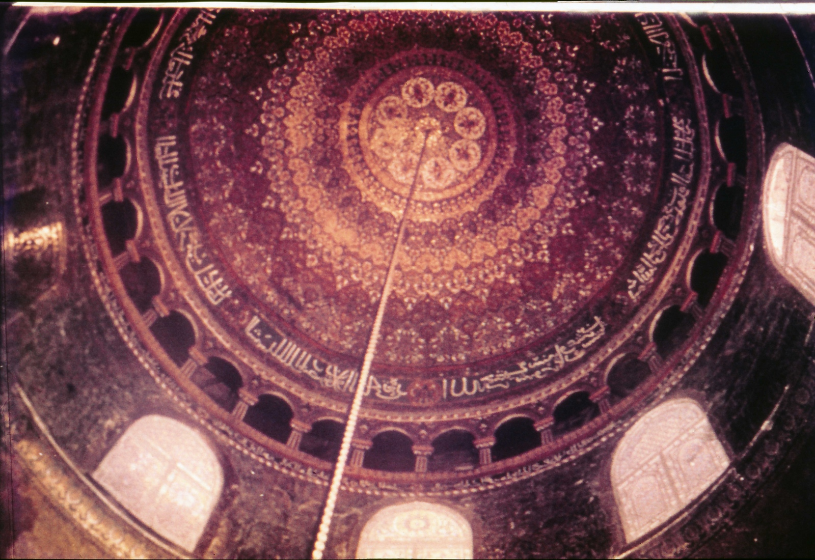 Mosaic inside Dome of the Rock