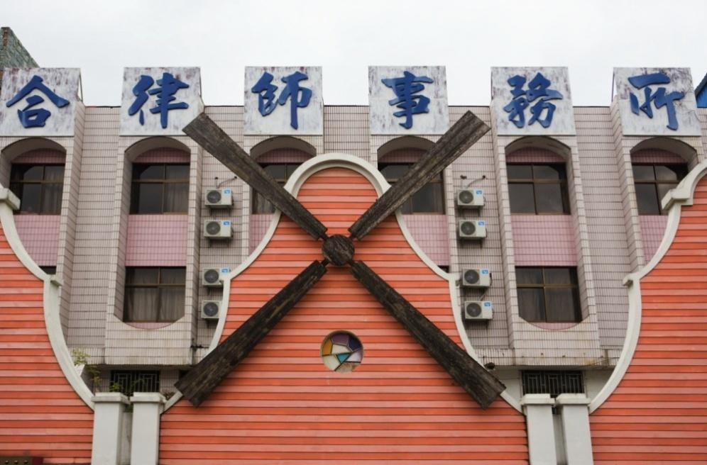 Fachada de Hotel-Restaurante /Facade of Hotel- Restaurant. Guilin