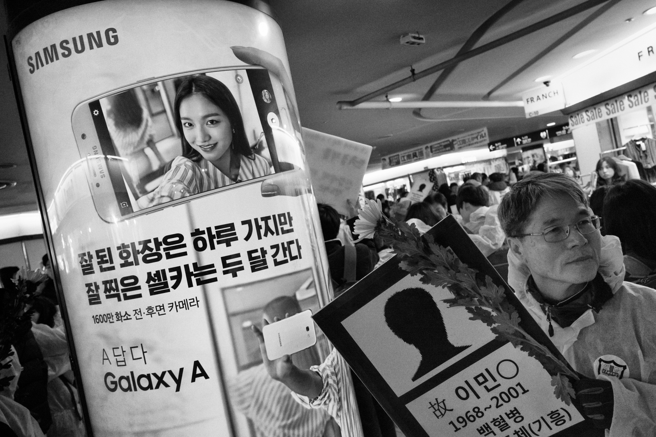 "The victims of Samsung Electronics semiconductor chip and display factories, ""Banolim,"" an activist group which supports the victims and the protesters against Samsung hold the protest after the memorial ritual for the victims in Gangnam station area where Samsung Town Headquarters is located on Mar. 6, 2017 in Seoul, South Korea."