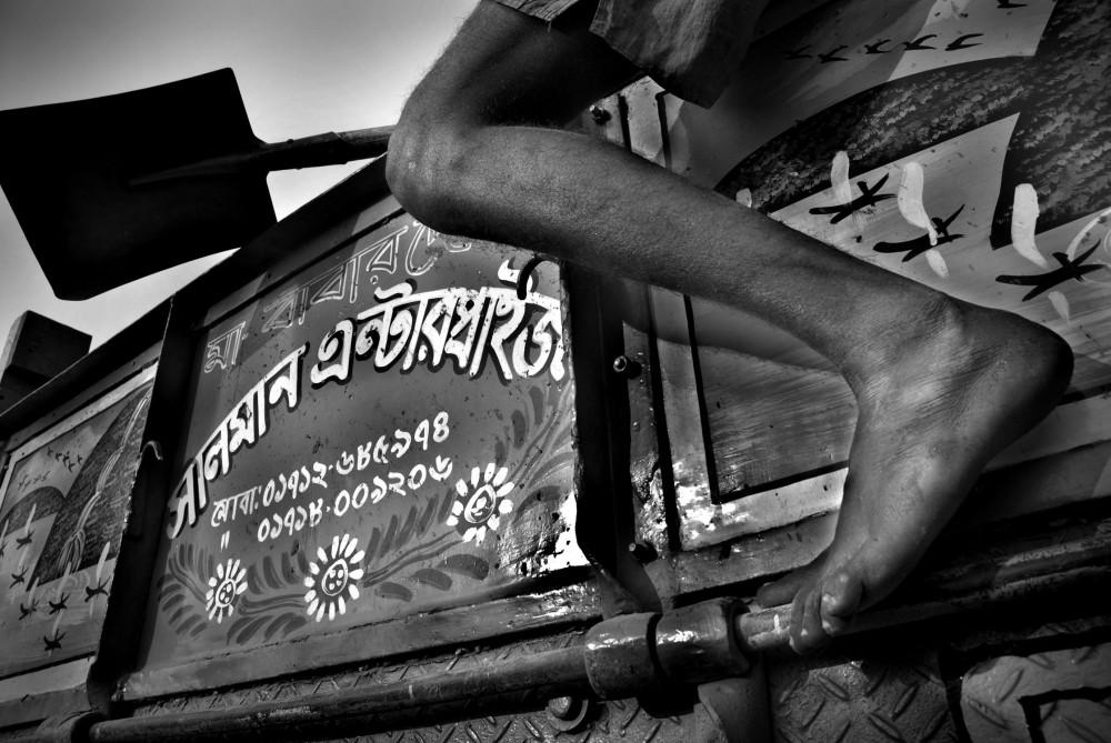 Art and Documentary Photography - Loading khaled_hasan_17.jpg