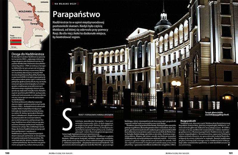 Photography image - Loading naddniestrzeOczy_Oles-1_int.jpg