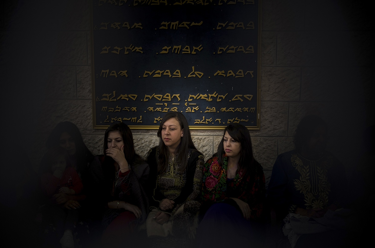 On Yom Kippur day, most women wait outside the synagogue while men pray inside.