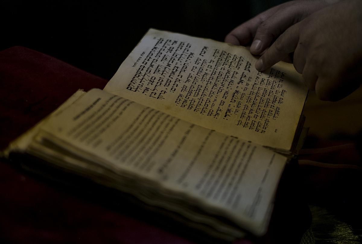 The Torah.