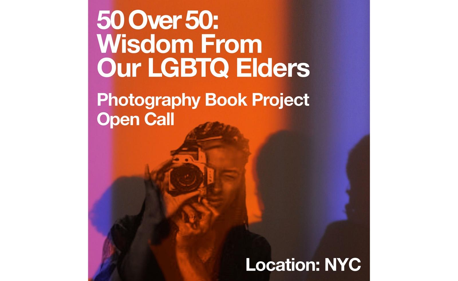 Photography image - Loading 50_50OpenCallIG.jpg