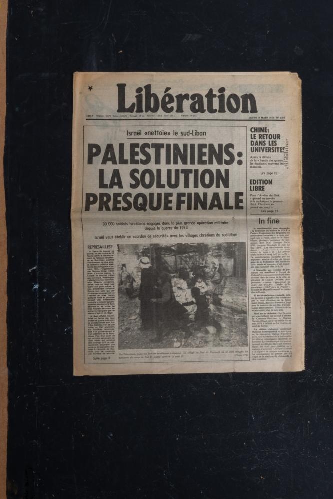 """Journal Libération du 16 mars 1978. Israël """"nettoie"""" le sud-Liban. Palestiniens : La solution presque finale"""