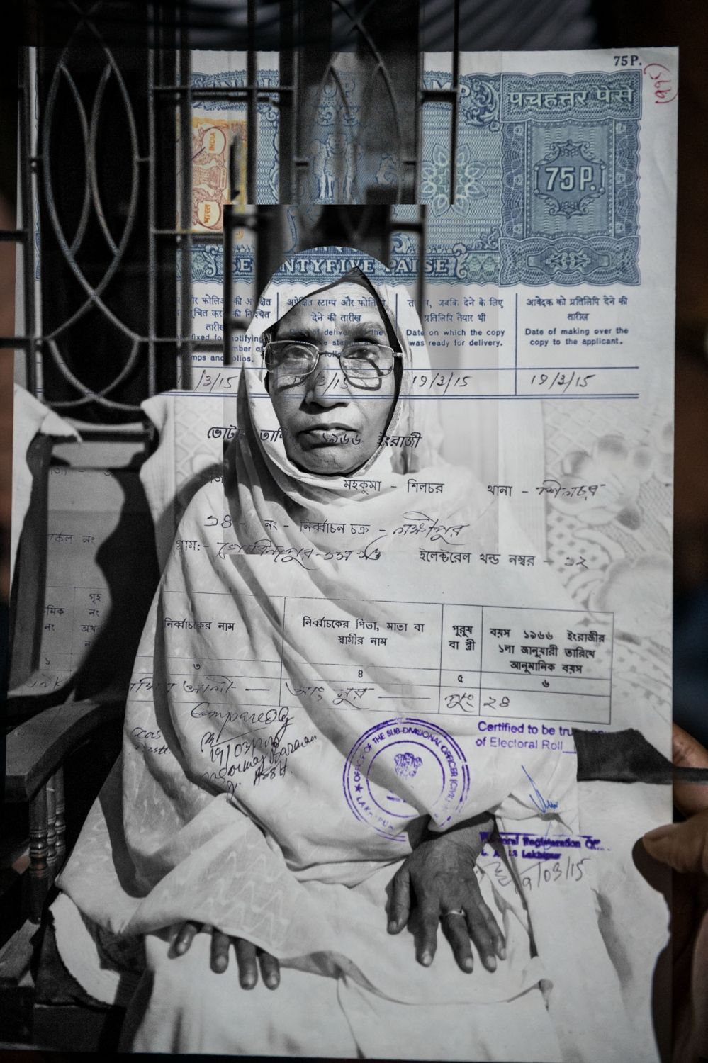Fanigun Nessa, 67, has document proving both her father and herself voted in 1966, but still she is considered a foreigner and is not on the NRC list.